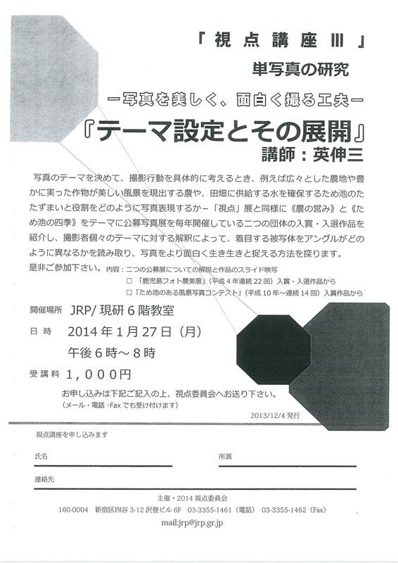 img-Z16120817-0001