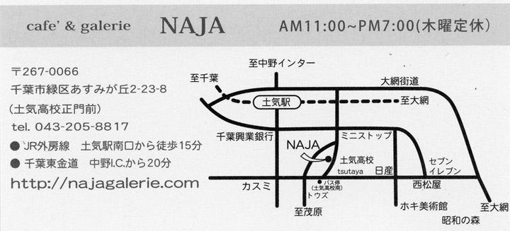 cafe&galarie NAJA 地図